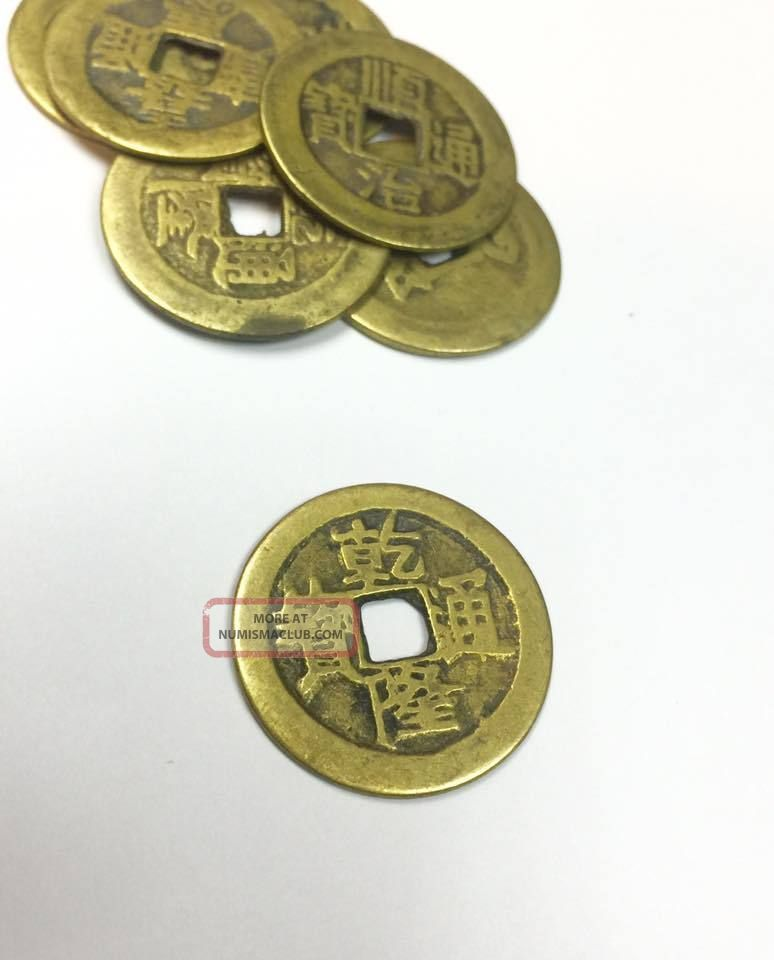 The Old Anicent Chinese Brass Qing Ching Car Dynasty