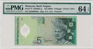 Bank Negara Malaysia 5 Ringgit Nd (2004) Pmg 64epq photo