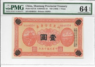 China,  Shantung Provincial Treasury - 1 Yuan,  Nd (1926).  Pmg 64epq. photo