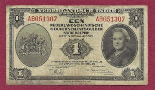 Netherlands Indies 1 Gulden 1943 Banknote Ab051307 Queen Wlhelmina Wwii Currency photo