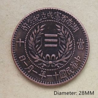 China Coin Old Chinese Ancient Copper Coin Collecting Hobby Diameter:28mm photo