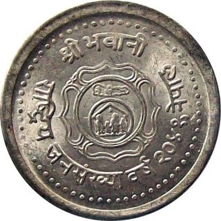 Nepal Population Year Rs.  1 Commemorative Circulation Coin 1981 Km - 1019 Unc photo