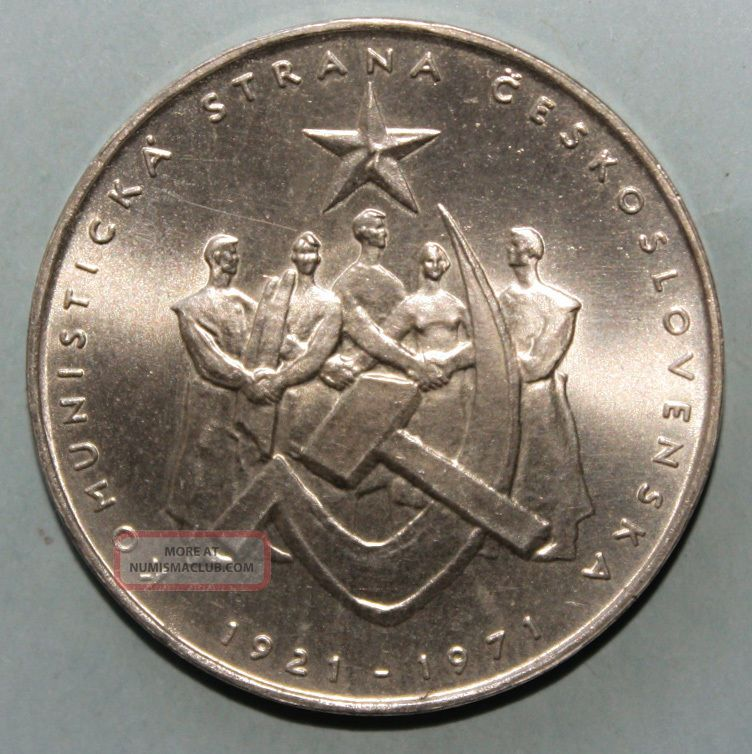 Czechoslovakia 50 Korun Nd (1971) Brilliant Uncirculated Silver Coin - Communist Europe photo