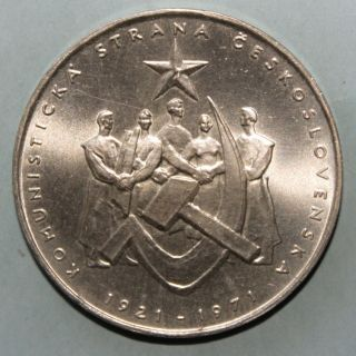 Czechoslovakia 50 Korun Nd (1971) Brilliant Uncirculated Silver Coin - Communist photo