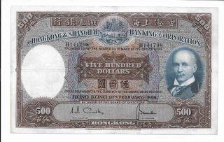 Hong Kong Bank - $500,  1968.  About Ef. photo
