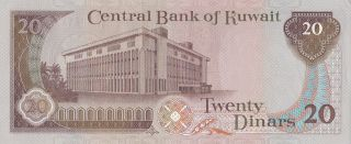 Kuwait - Central Bank Of Kuwait - 20 Dinars Note - 3rd Issue Nd (1986 - 1991) Unc photo