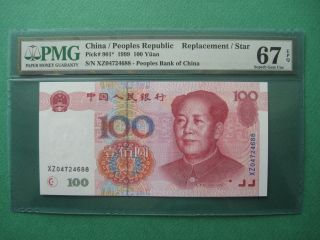 1999 China 100yuan Replacement Star S/n.
