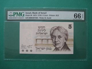 1973/5733 Israel 5 Lirot Pmg 66 Epq Gem Unc photo