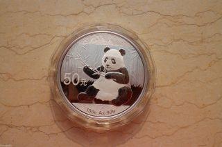 China 2017 Silver 150 Grams Panda Coin photo