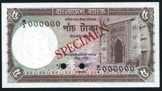 Bangladesh Pick 25 - 5 Taka 1981 Specimen photo