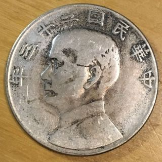 China 1934 Dollar; Y - 345; Vg (c48) photo