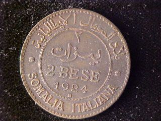 Italian Somaliland Two Besa 1924 photo