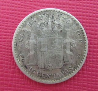 1896 Puerto Rico Ten Centavos Low Mintage Key Date photo