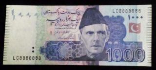 Pakistan 1000 Rupees 2016 Solid Fancy Number Lc 8888888 Unc photo