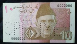 2014 Pakistan 10 Rupees Specimen Gem Unc Rare photo