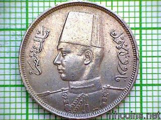 Egypt Farouk Ah1360 - 1941 5 Milliemes photo