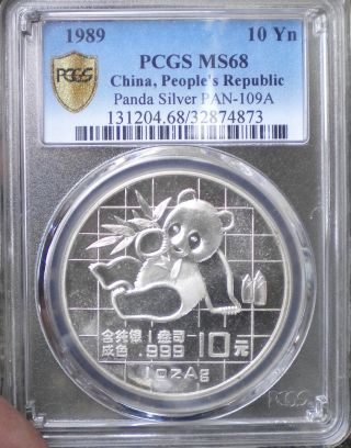 1989 Panda Silver 10 Yuan Coin From China Graded Ms68 By Pcgs photo