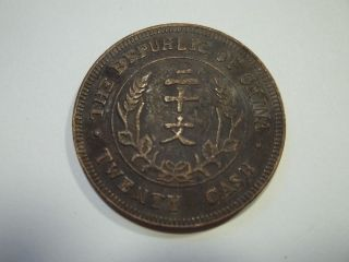 Antique Chinese Bronze Dollar Size 20 Cash Coin 1.  38 Inch / 35.  1 Mm 1379 photo