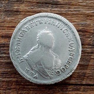 Imperial Russia 25 Kokeck Kopek Polupoltinnik 1750 Mmd ММД Silver Coin photo