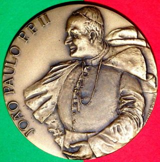 Pope John Paul Ii - Our Lady Of Fatima Bronze Medal photo