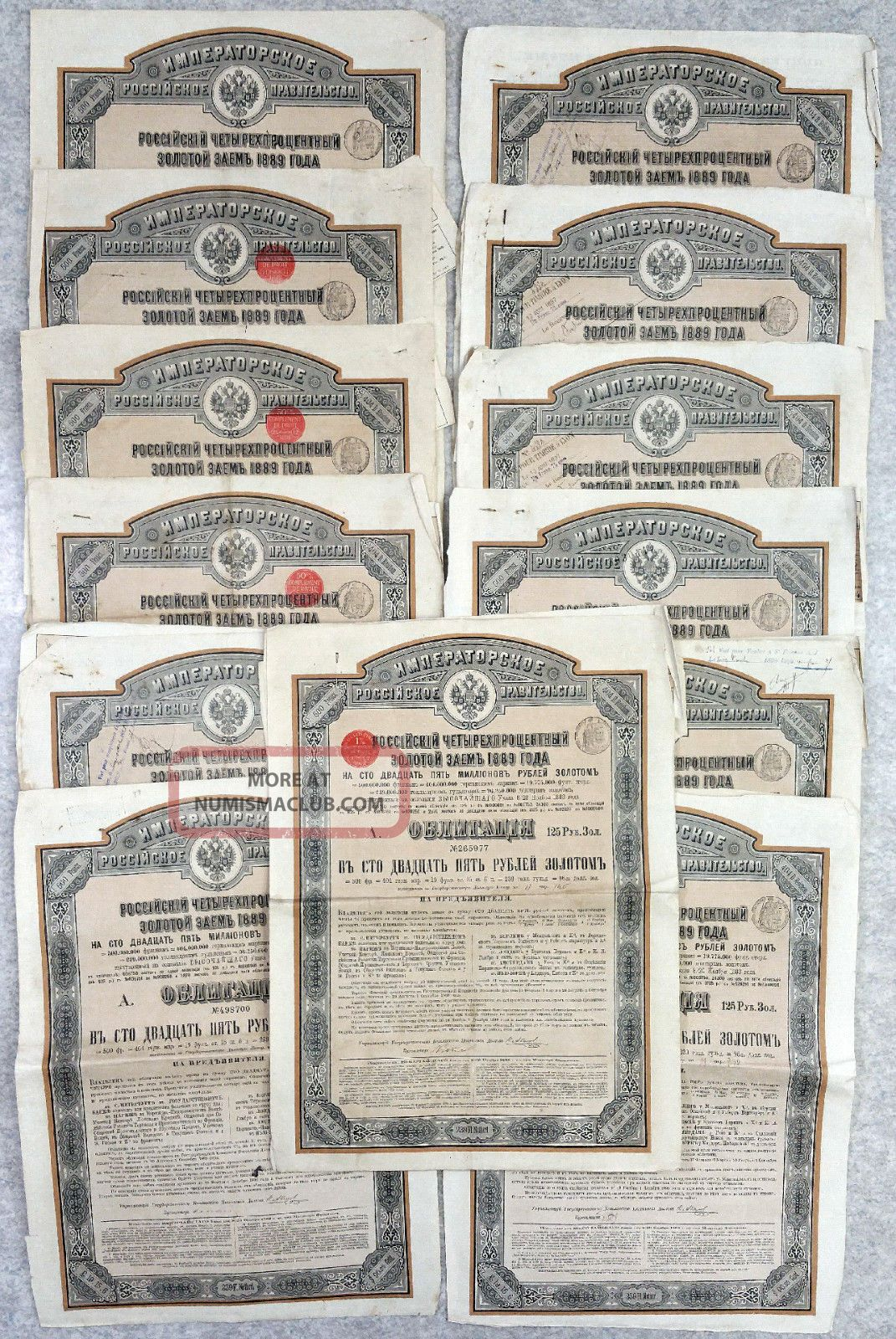 Russia 1889 - Imperial Government 4 Gold - Loan - Bond Of 125 Rbls X13 Stocks & Bonds, Scripophily photo