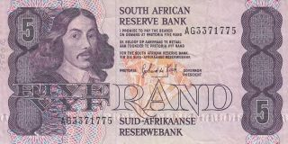 South Africa 5 Rand Banknote 1981 - 89 (p - 119c) photo