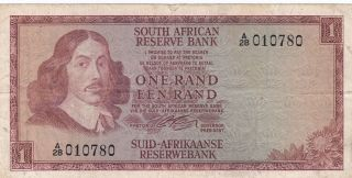 South Africa 1 Rand Banknote 1962 - 65 (p - 102b) photo