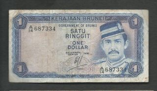 Brunei 1976 1 Ringgit P 6a Circulated photo