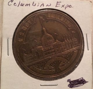 1893 Columbian Exposition Medal Us Govt photo