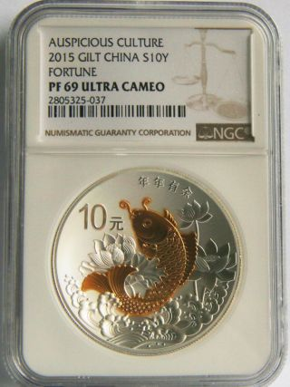 2015 1oz Silver Coin Gilt Auspicious Culture Fortune Fish Ngc Pf69 Ultra Cameo photo