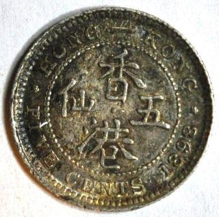 1898 Rare Hong Kong Silver 5 Cents Km 5 Vf 香港1898年五仙银币 photo