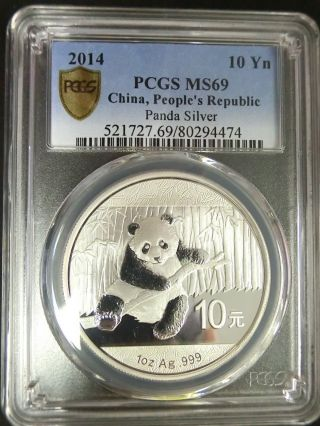China 2014 Panda Pcgs Ms69 Secure Almost Perfect Silver $10 Scarce photo