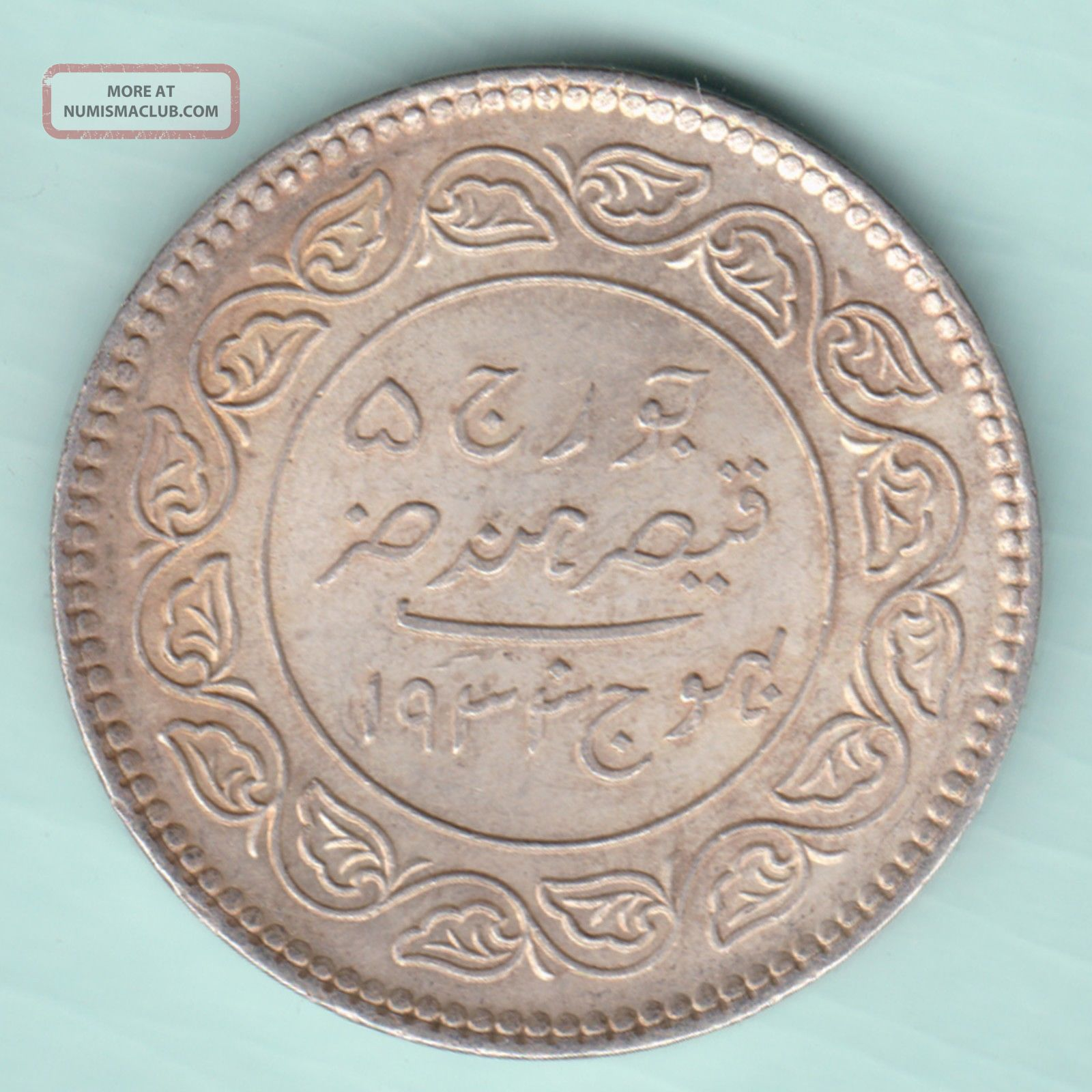 Kutch Bhuj State - 1933 - King George V - Khengarji - Five Kori - Rare Silver India photo
