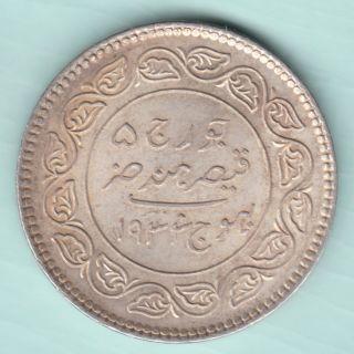 Kutch Bhuj State - 1933 - King George V - Khengarji - Five Kori - Rare Silver photo