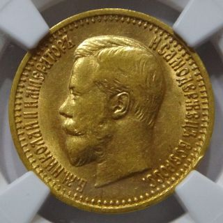Russia Nicholas Ii 7.  50 Roubles 1897 Russian Gold Rubles Ngc Ms62 Rare photo