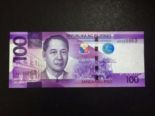 Philippines 100 Pesos Ngc 2016a Banknote photo