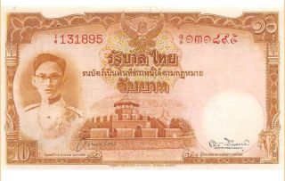 Thailand Siam 1948 Series Ix 10 Baht Red Numeric P 71a.  1 Aunc Extremely Rare photo