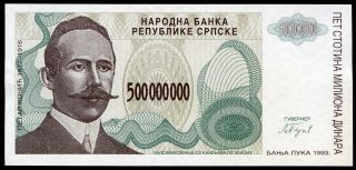 Bosnia Herzegovina 500,  000,  000 Dinara 1993 P - 155 Unc Serbian Republic photo