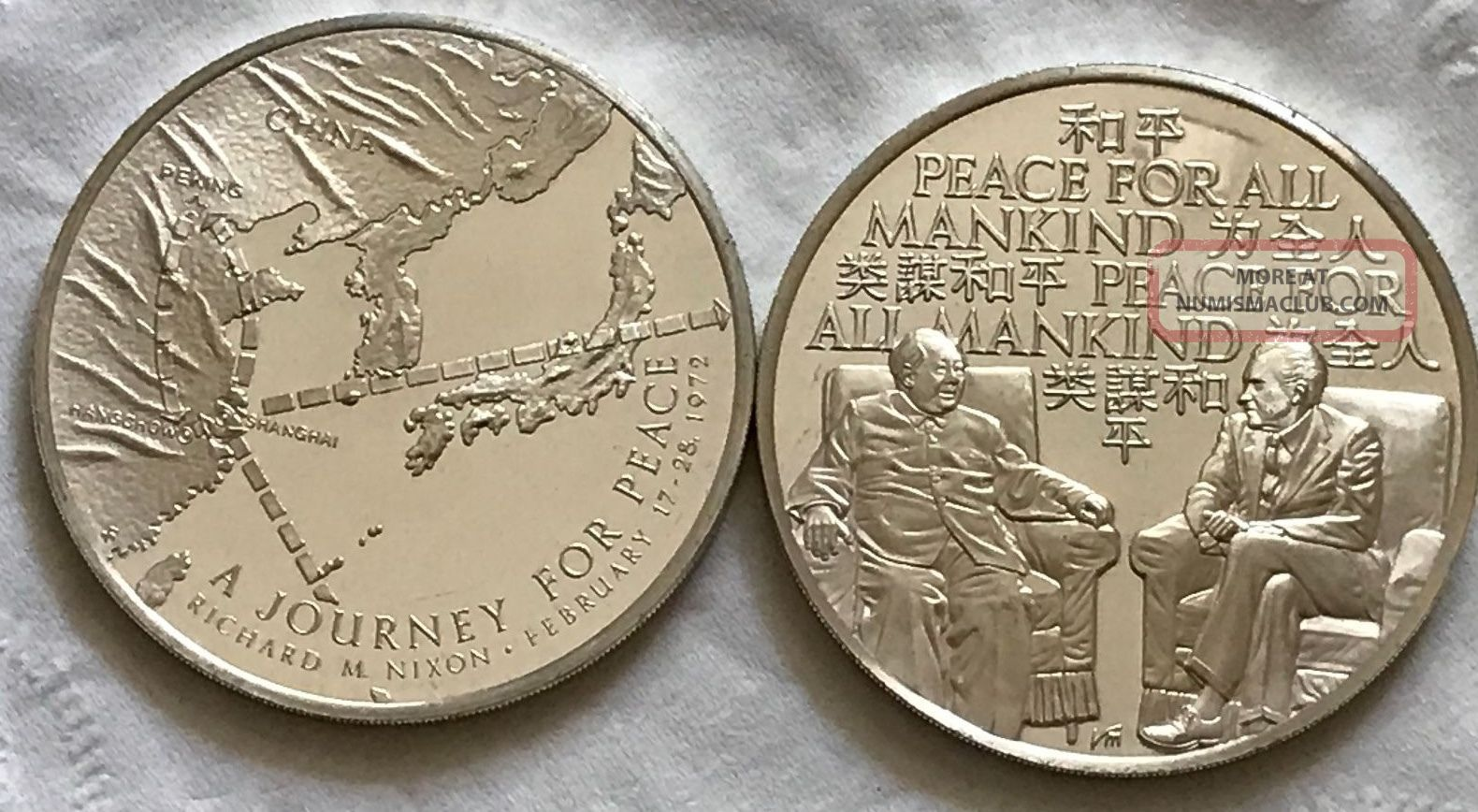 1972 Nixon Presidential Journey For Peace China Silver Medal Exonumia photo