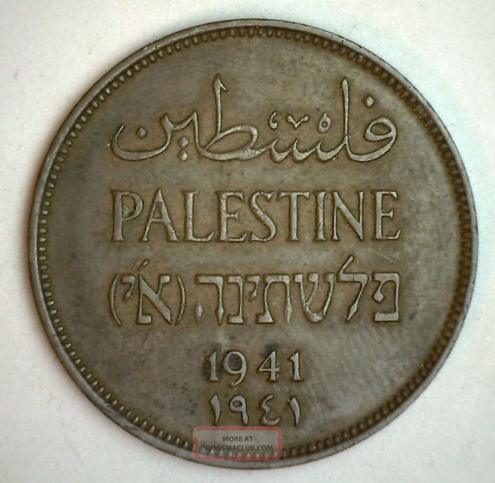 1941 Bronze Palestine 2 Mils Km 2 Coin Xf Palestine photo