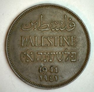 1941 Bronze Palestine 2 Mils Km 2 Coin Xf photo