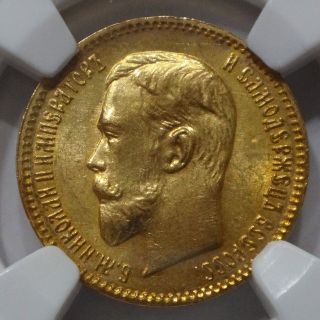 Russia 5 Roubles 1909 Russian Gold Rubles Ngc Ms66 Rare photo