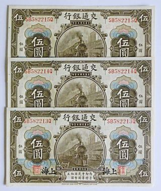 China 1914,  Bank Of Communication 3 Consecutive Nos.  5 Yuan,  Grade Crisp Unc. photo