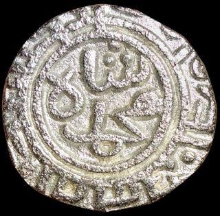 India - Delhi Sultan - Ala Ud Din Khilji - Two Gani (ah 695 - 715) Billon Coin Mt68 photo