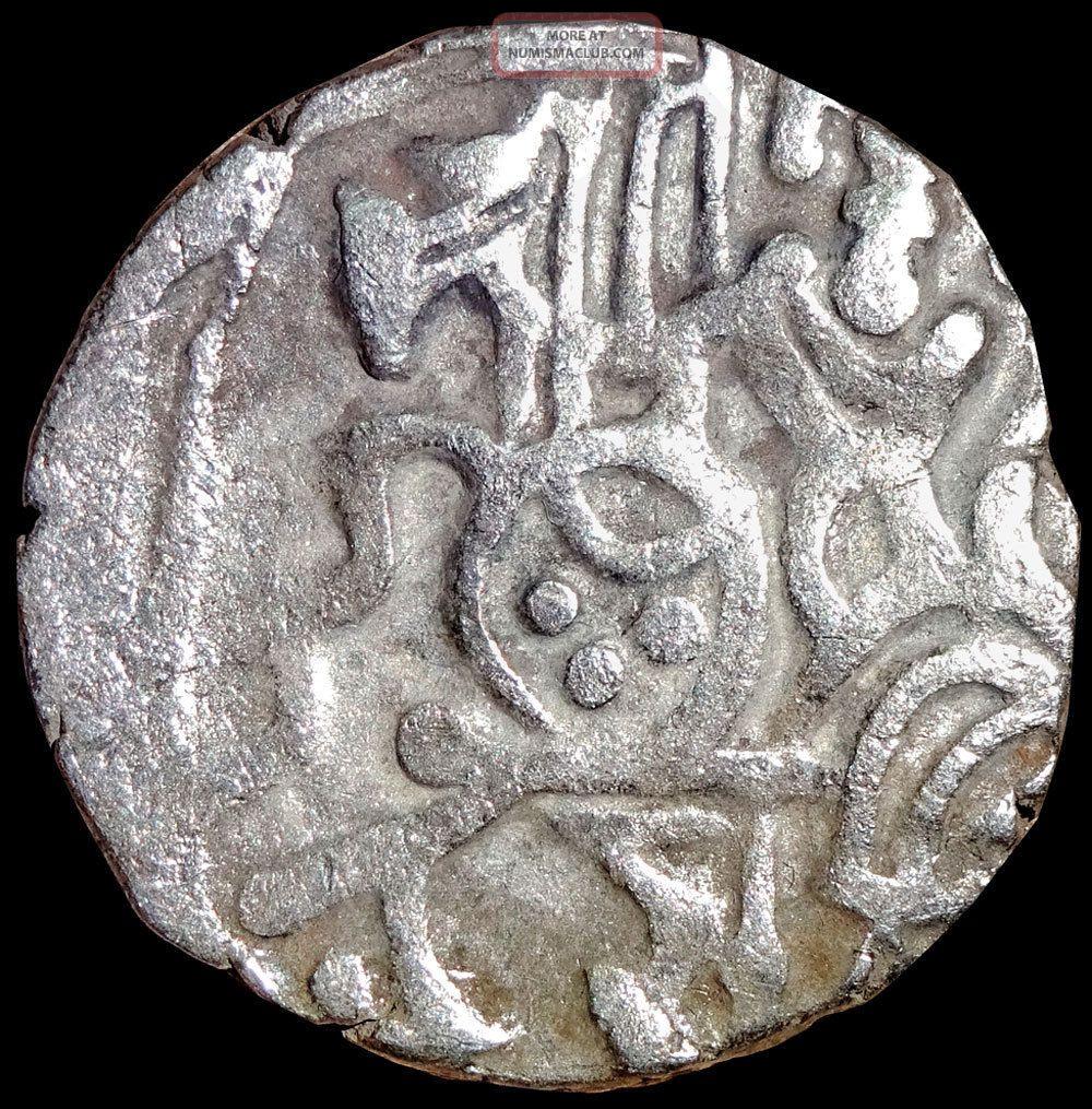 Ancient - Hindu Shahi - Samanta Deva - Horse & Sacred Cow (850 - 1000) Silver Mt71 India photo