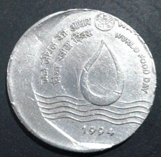 Rs.  2 Rupees 1994 World Food Day Die Shift Error Misprint Coin photo