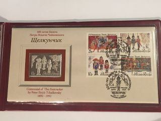 Russia Nutcracker Official Centennial Postage Stamp First Day Cover -.  999 Silver photo
