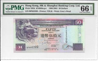 Hong Kong Bank - $50,  1983.  Pmg 65epq. photo