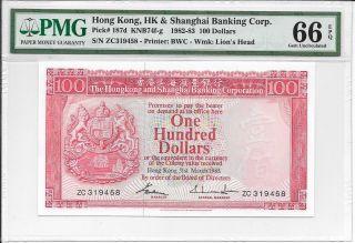 Hong Kong Bank - $100,  1983.  Pmg 66epq. photo