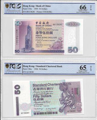 Hong Kong,  Scb & Boc - $50,  1999 & 1998.  Same No.  138281.  Pcgs 66opq & 65opq. photo